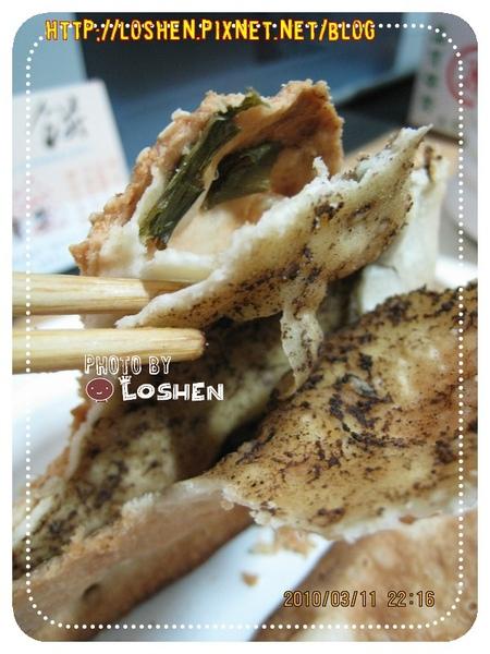 新疆餅-充滿特殊香料的胡椒醬料與青蔥