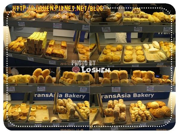 復興航棧幸福烘培屋-麵包種類
