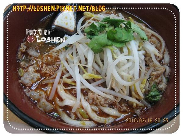 三商巧福-泰式酸辣麵