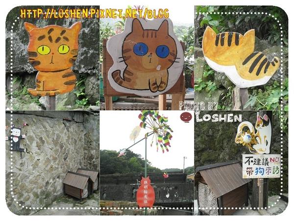 侯硐村-各式可愛貓立牌