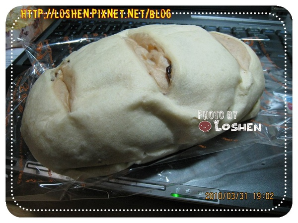 復興烘培-歐克麵包