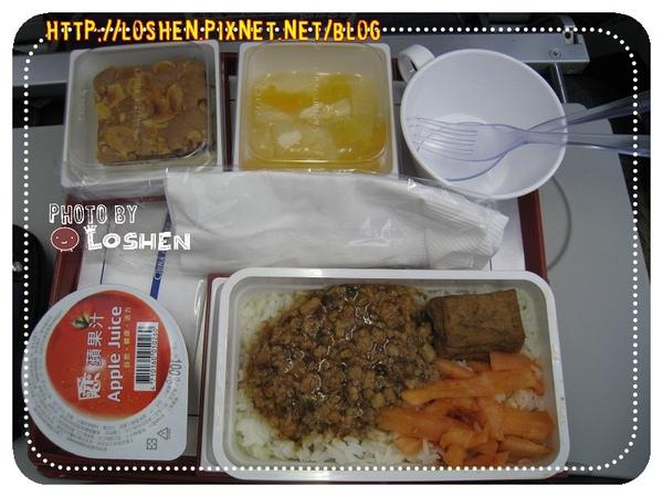 華航的飛機餐(早餐)