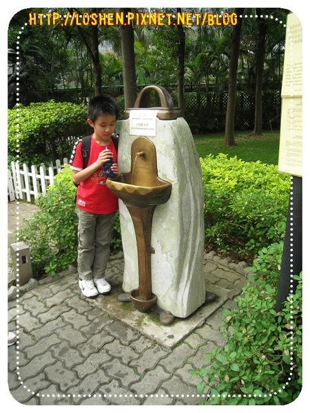 香港公園-飲水機