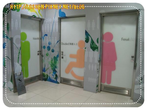 山頂廣場的廁所