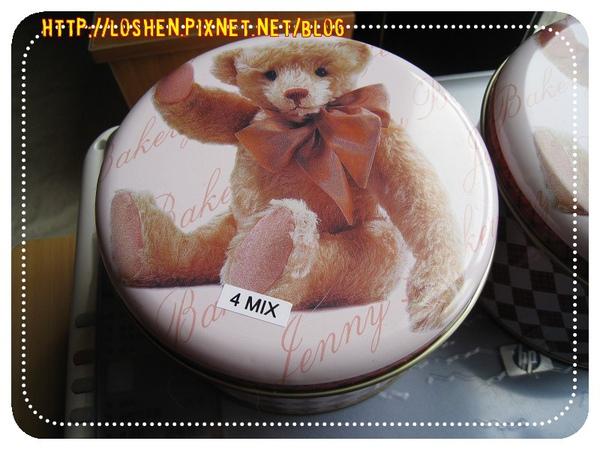 Jenny bakery-招牌熊熊鐵盒
