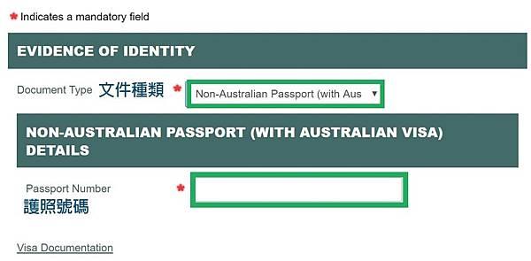 evidence of identity.jpg