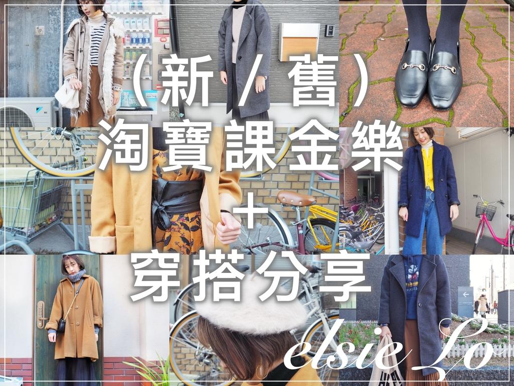 Collage_Fotor00.jpg