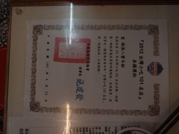 P2280644.JPG