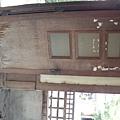 日式建築殘骸(林務)4.JPG