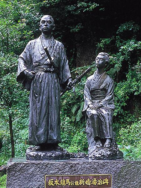 龍馬與阿龍新婚紀念銅像.JPG