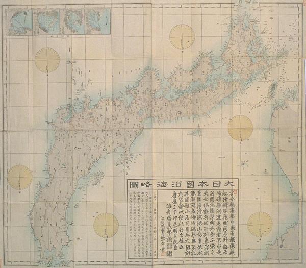 勝海舟日本海防圖.jpg