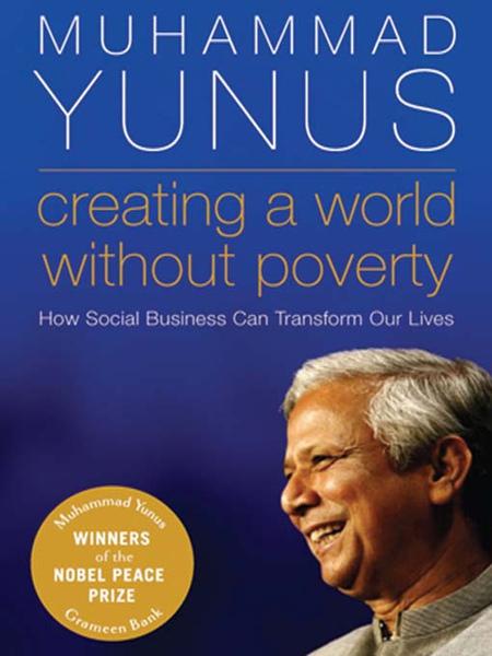 Yunus.jpg