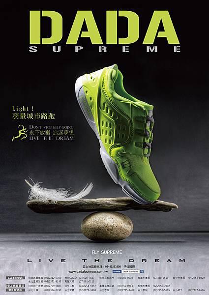 FLY SUPREME-TMRT417-01