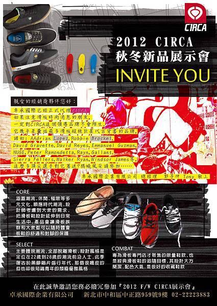 2012Q34-c1rac電子檔邀請卡-03-03-01