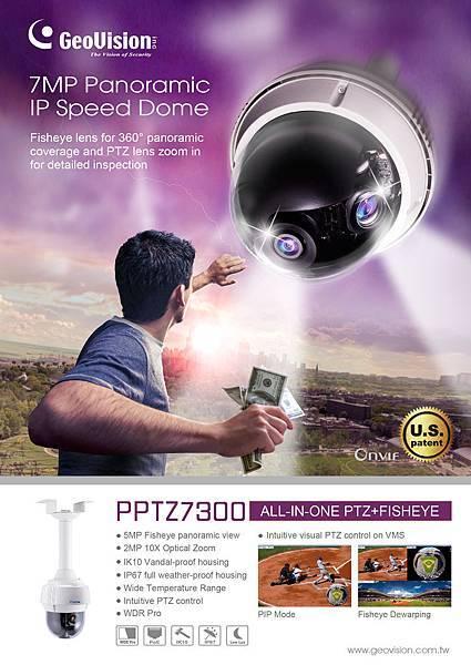 GV-PPTZ7300_image flyer-02.jpg