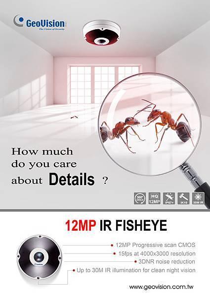 12MP fisheye flyer_ANT-02.jpg