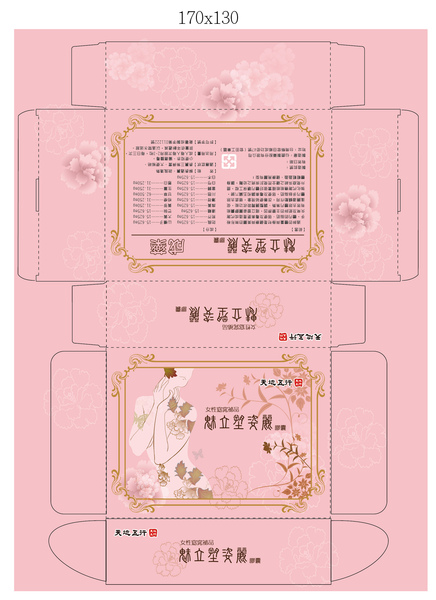 魅立塑姿麗彩盒a-01.jpg