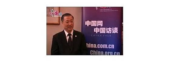 china_talk1-670x250.jpg