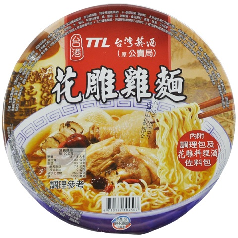 chicken_noodle