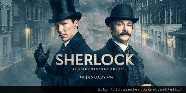 sherlock_sp_air