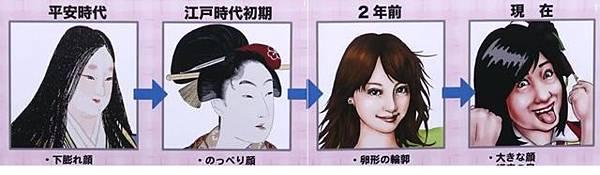 beauty_tax3