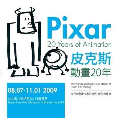 pixar000.jpg