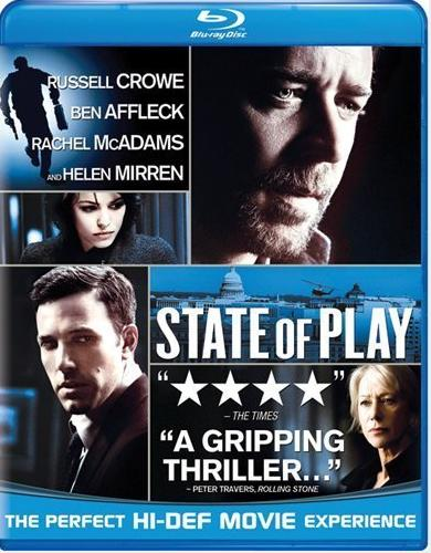 state of play2.JPG