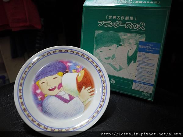 龍龍與忠狗瓷盤$80