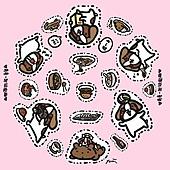 雨傘詩人 - 複製 (2).jpg