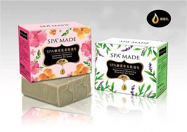 SPA MADE精油皂2