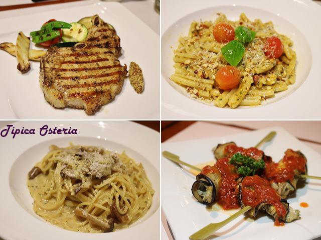 唇義義大利餐酒館Tipica Osteria.jpg