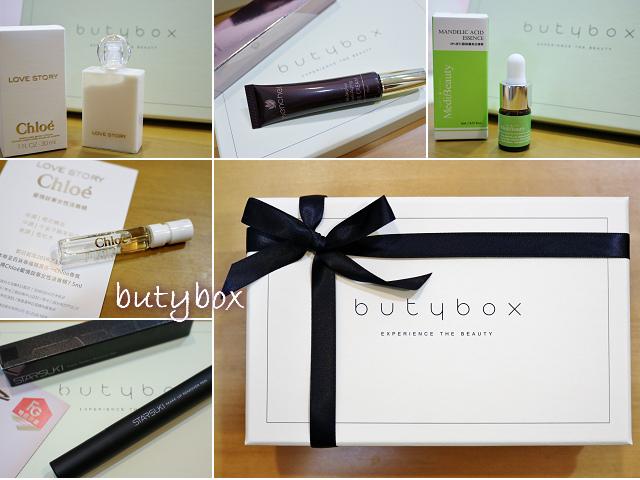 butybox.jpg