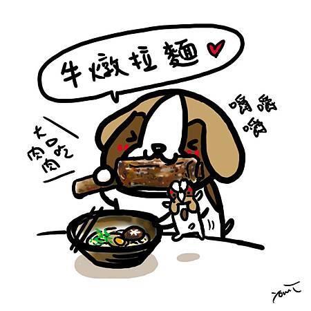 牛燉麵屋by海獅夫妻的傻瓜生活.jpg