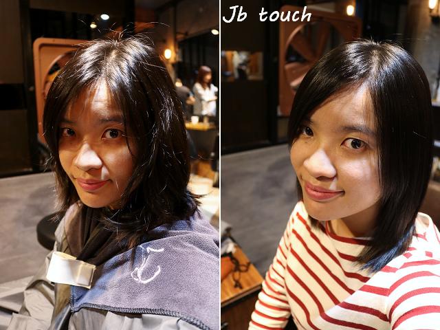 【美髮Salon】Jb touch美髮沙龍.jpg