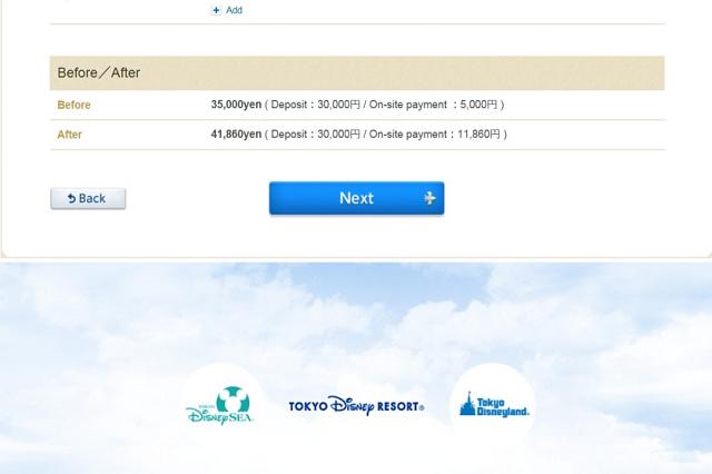 迪士尼樂園訂房step2.jpg