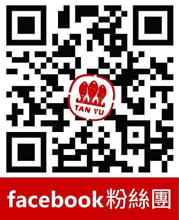 探魚_FB_QR code.jpg