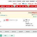 【旅遊平台】雄獅新自由行4.png