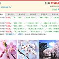【旅遊平台】雄獅新自由行6.png