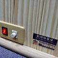 【生活家電】遠紅外線產品 愛加健康屋IMG_3655.jpg