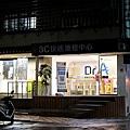 台北|Dr.A 3C快速維修中心(台北大安店)IMG_3788.jpg