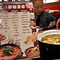 台北 Akakara(信義ATT店)IMG_4927.jpg