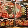 台北 Akakara(信義ATT店)IMG_4928.jpg