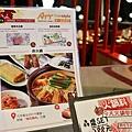 台北 Akakara(信義ATT店)IMG_4983.jpg