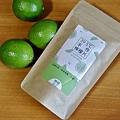 宅配|檸檬綠了 39.5℃手作檸檬片IMG_5410.jpg