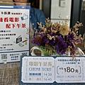 台南 X Dining 義式小館IMG_5216.jpg