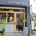 台南|Everything Coffee 任事咖啡IMG_5335.jpg