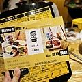 台南 韓鍋人(永康店) IMG_5076.jpg