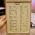 台北|沏酒SevenNine餐酒  IMG_5547.jpg