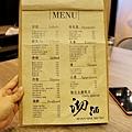 台北|沏酒SevenNine餐酒  IMG_5548.jpg