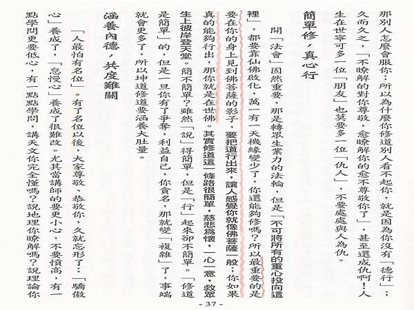 投影片35.JPG